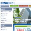 東京しごとセンターで無料の就職・転職支援やキャリアカウンセリングを